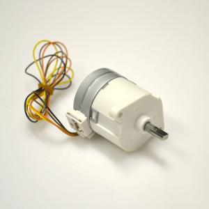 Extruder Motor